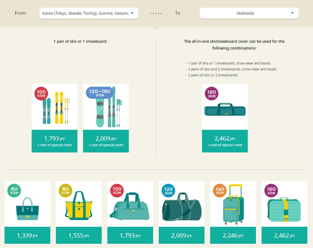 Niseko Takyubin Luggage Delivery Screenshot