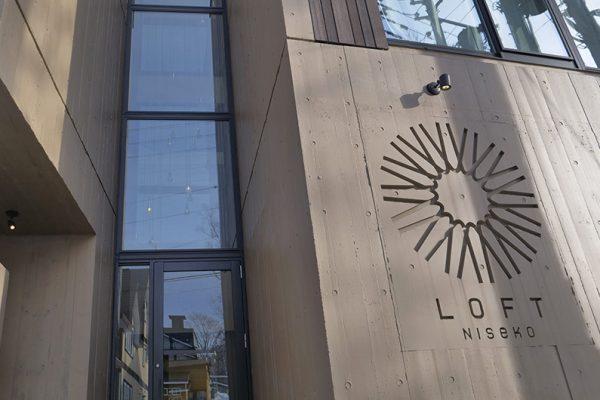 Loft Niseko Exterior | Middle Hirafu