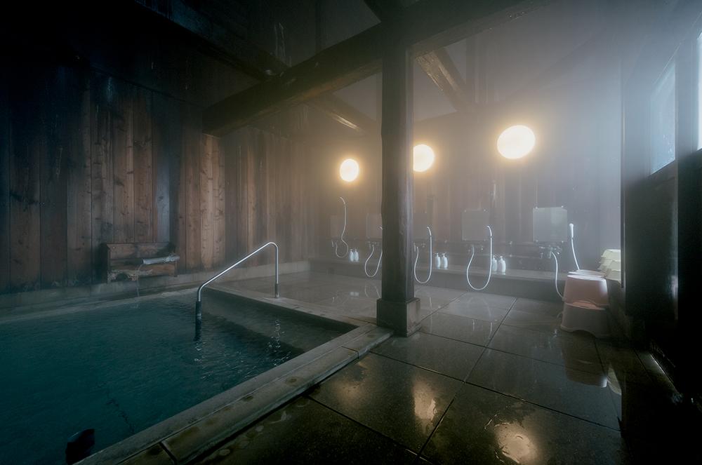 Niseko Goshiki Onsen Rustic Indoor Bath