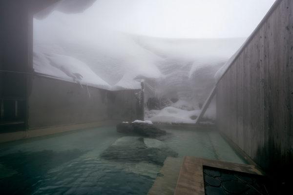 Niseko Goshiki Onsen main bath
