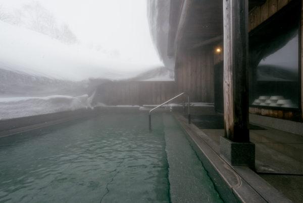 Niseko Goshiki Onsen Outdoor Bath