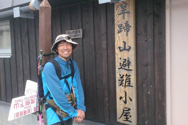 Hideaki Kondo at the Mt Yotei Hut