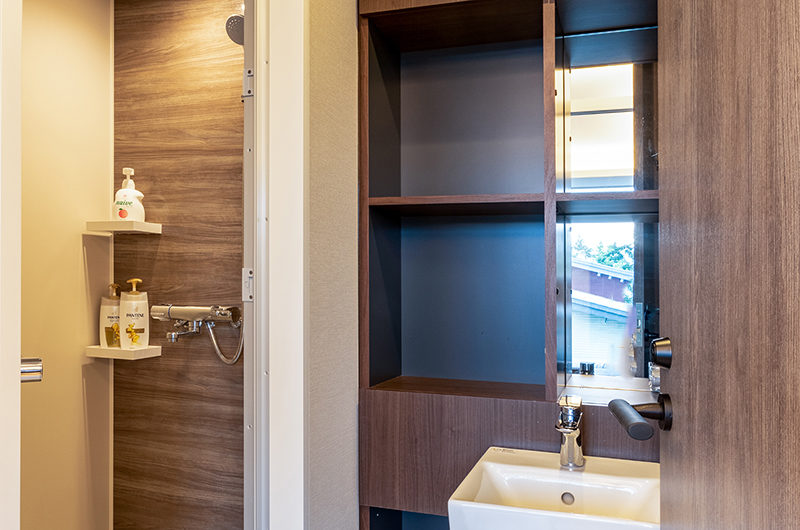 Suishou Bathroom with Storage Section | Upper Hirafu