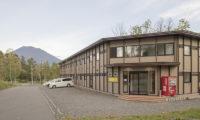 Tsumugi Lodge Exterior | West Hirafu