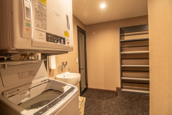 Panorama Niseko Laundry Room | East Hirafu
