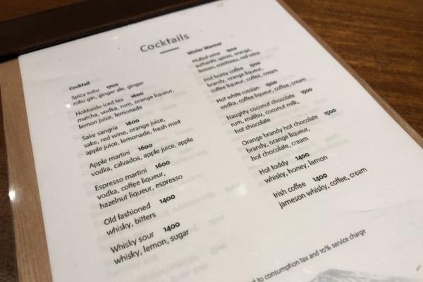 niseko-hyatt-house-niseko-drink-list