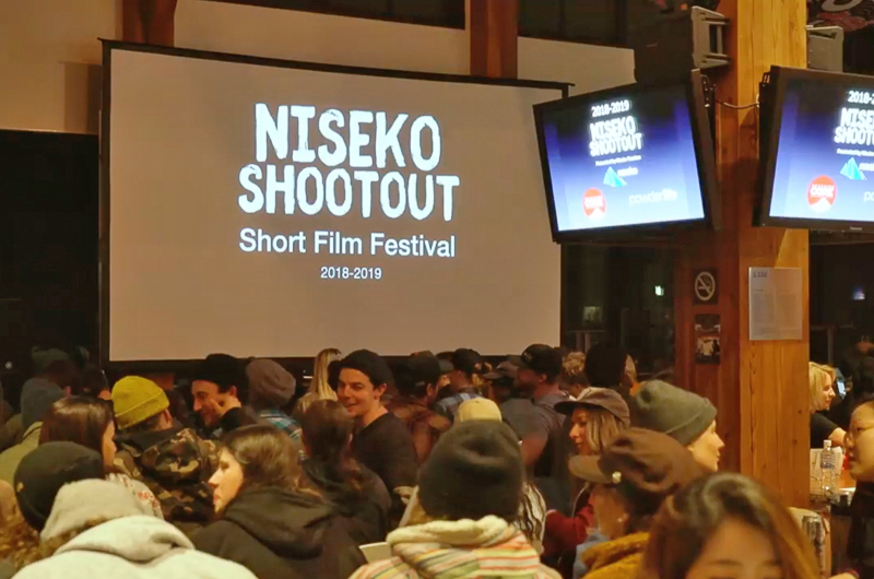 Niseko now has its own ski resort film festival