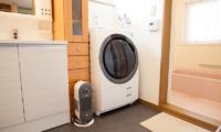 ShunRokuAn Laundry Room and Bathroom | Echoland