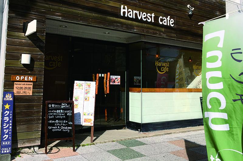 niseko-restaurants-harvest-cafe-02