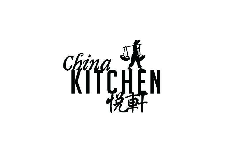niseko-restaurants-china-kitchen-02